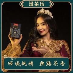 新疆传统秘方调制滋莱乐茶
