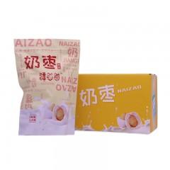 新疆网红奶枣巴旦木夹心红枣奶枣健康零食若羌一级枣进口奶粉